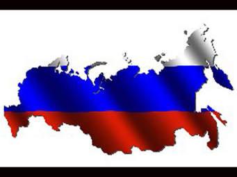 ثبت شرکت در اروپا:ثبت شرکت درروسیه