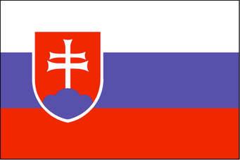 ثبت شرکت در اروپا:ثبت شرکت در اسلواکی