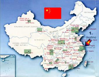 ثبت شرکت در آسیا:ثبت شرکت در چین