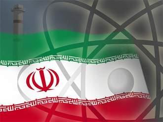 شرایط ثبت شرکت در ایران