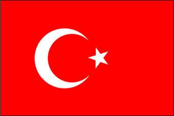 ثبت شرکت در اروپا:ثبت شرکت در ترکیه